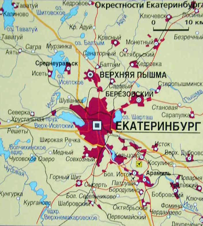 Свердловск где находится